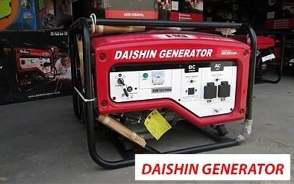 Гениратор бензин